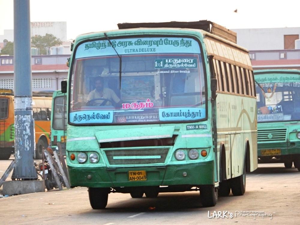 SETC TN 01 AN 0049 Coimbatore - Papanasam