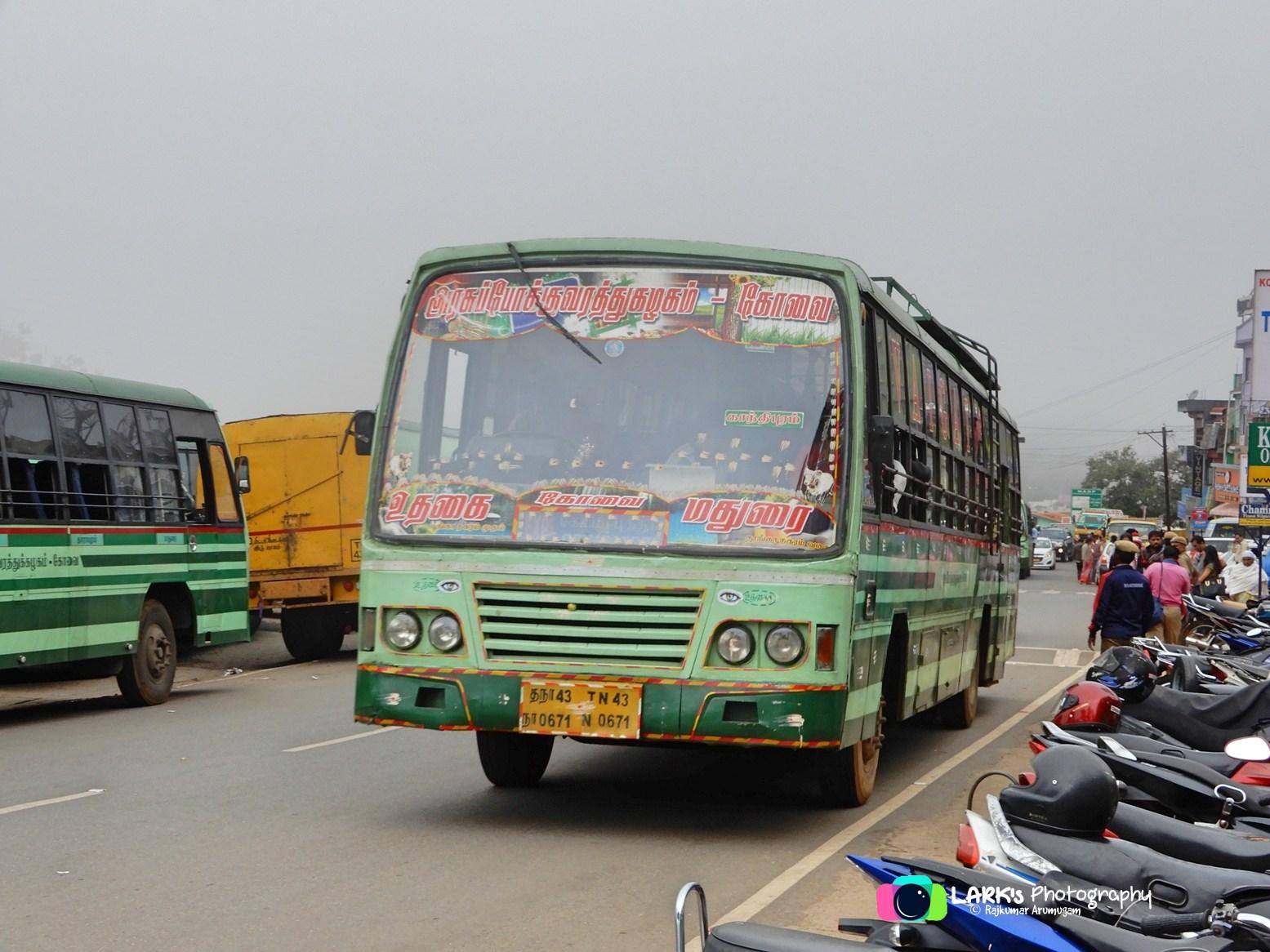 Ooty – Madurai [Vaigai Express] – [TN 43 N 0671]