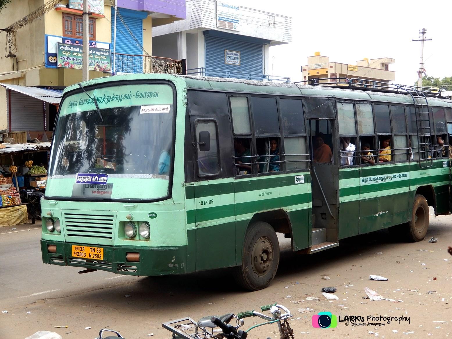 TNSTC TN 33 N 2503 Thalavadi - Panahahalli