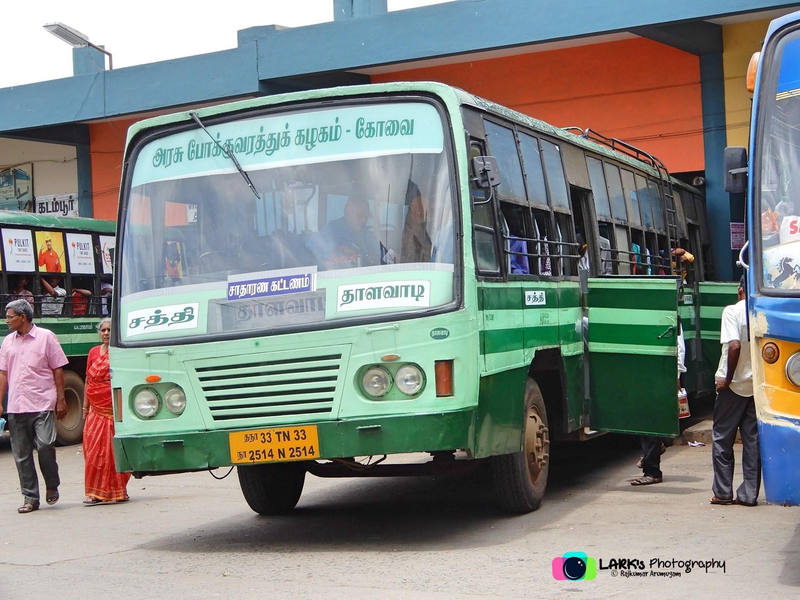 TNSTC TN 33 N 2514 Sathy - Thalavadi