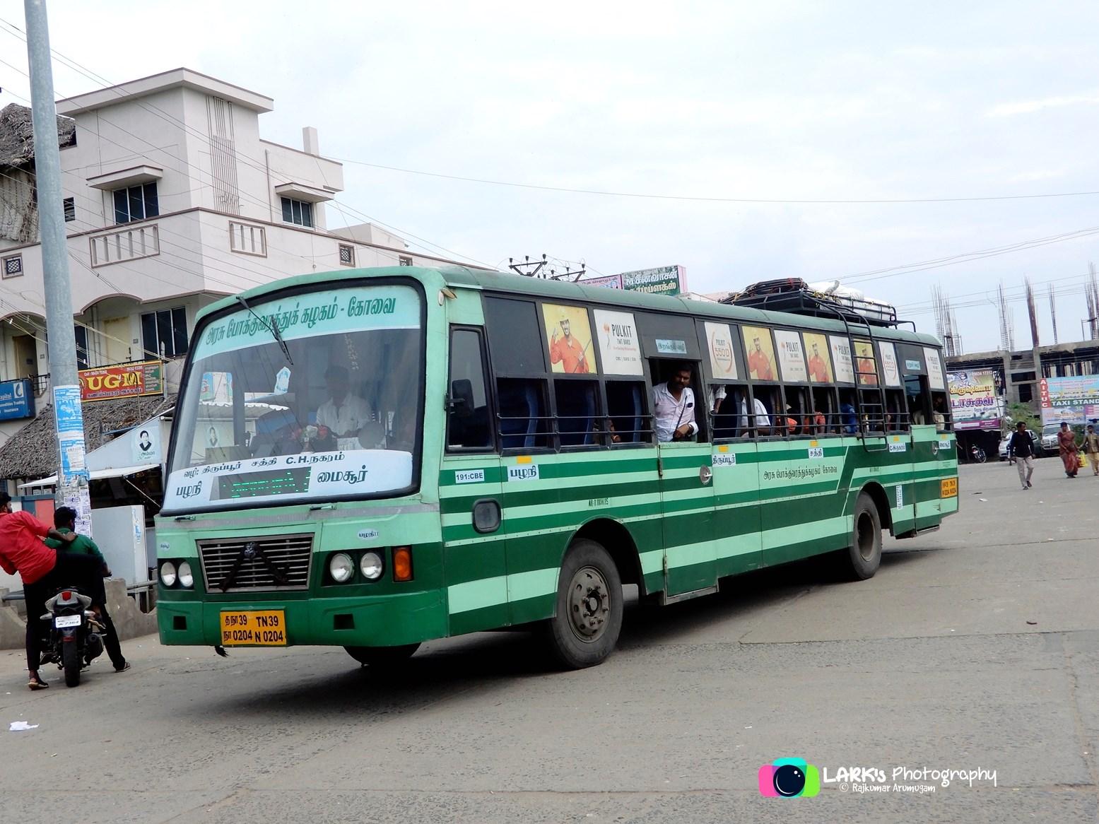 TNSTC – Palani – Mysore – [TN 39 N 0204]